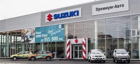 Миниатюра для: Банк ВТБ хочет взыскать более 210 млн рублей с группы автодилерских предприятий Александра Панченко