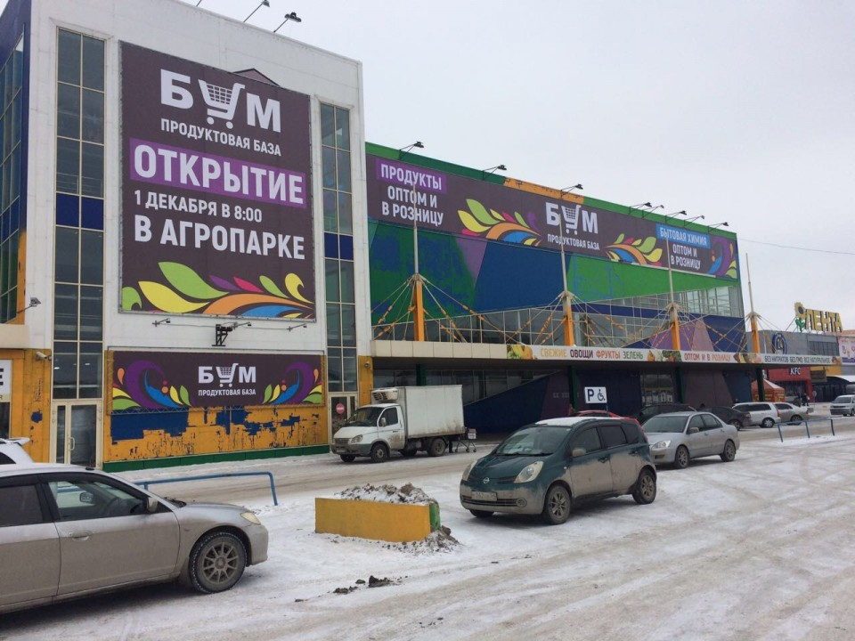 89c1a47e9d25 Как стало известно «КС», один из крупнейших региональных продуктовых  ритейлеров Сибири — ГК «Холидей Классик», открывает новую сеть магазинов -дискаунтеров.