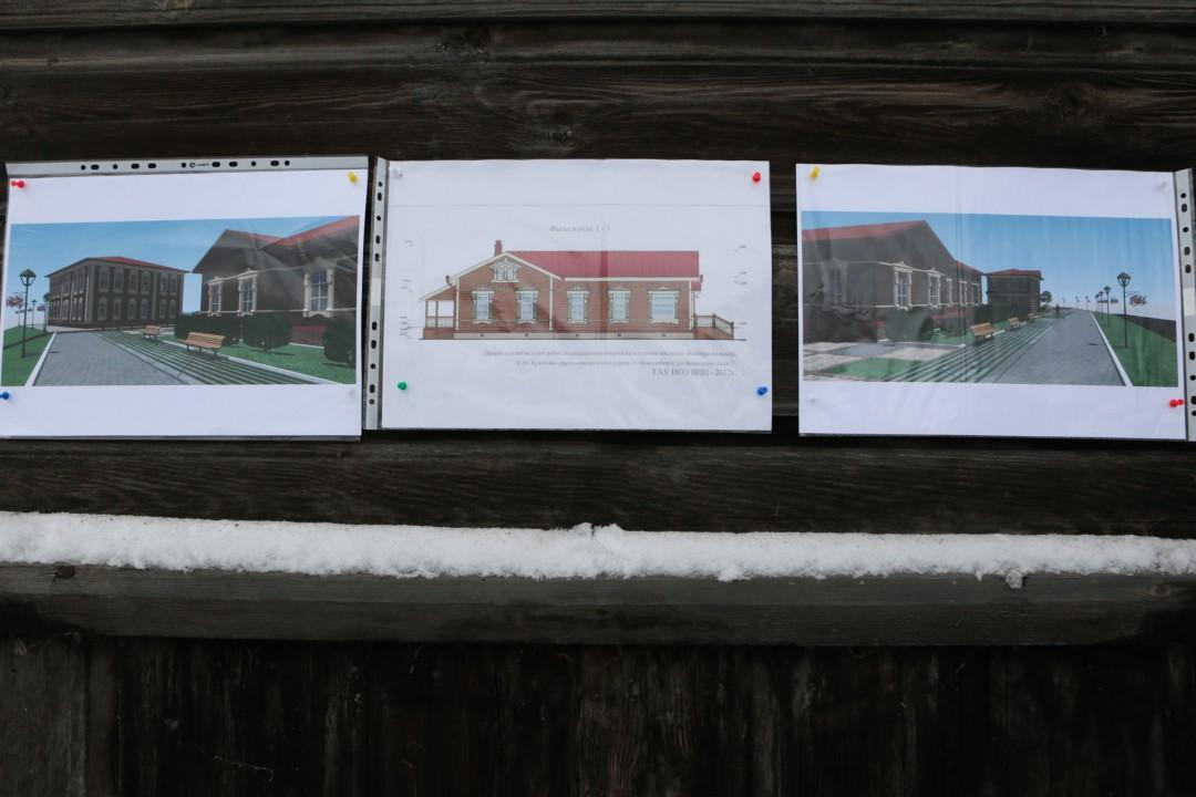 Проект для проведения работ. Фото пресс-центра мэрии Новосибирска