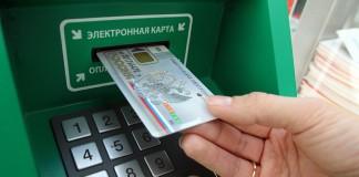 bank-324x160
