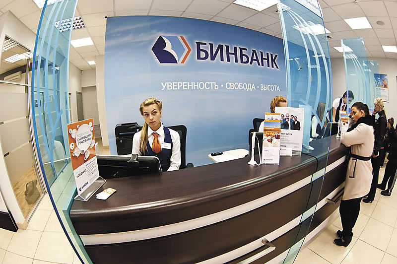 Кредиты от Бинбанка стали еще доступнее