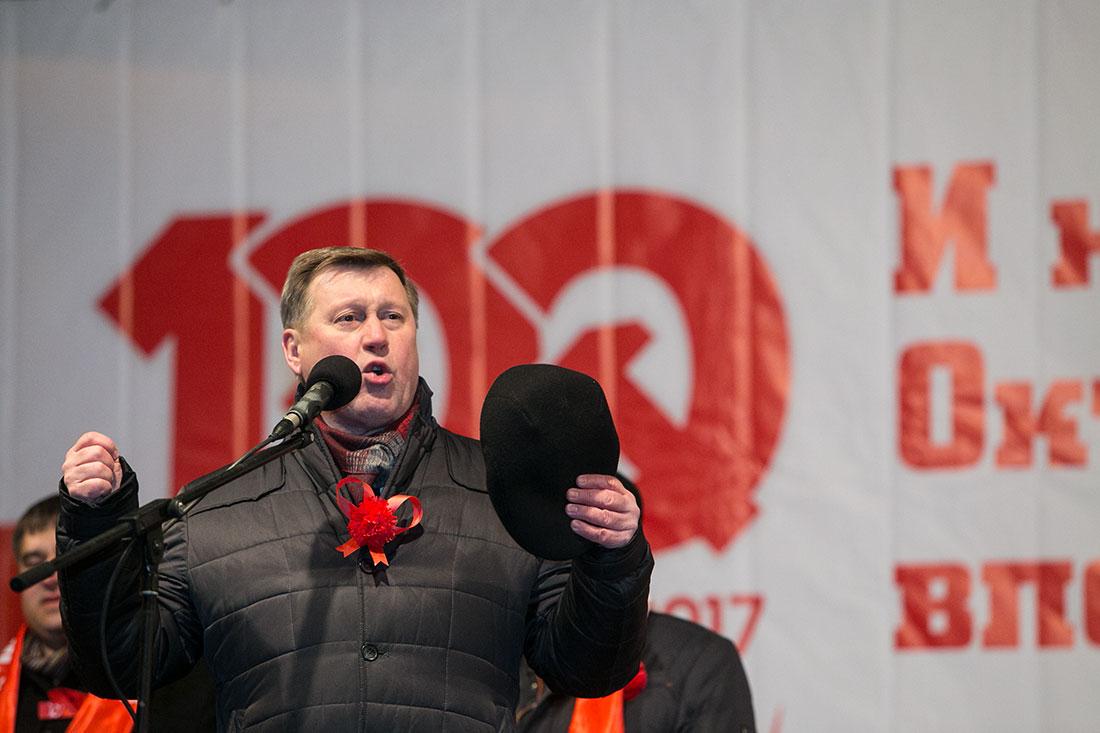 В Новосибирске отпраздновали 100-летие Октябрьской социалистической революции