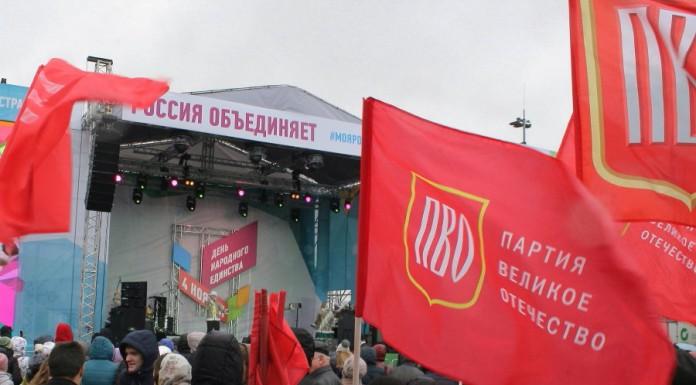 В Новосибирске отпраздновали День народного единства