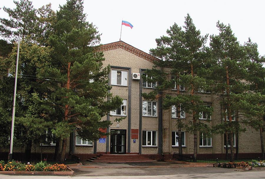 Администрация Краснозерского района