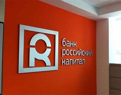 Маил банка российский капитал