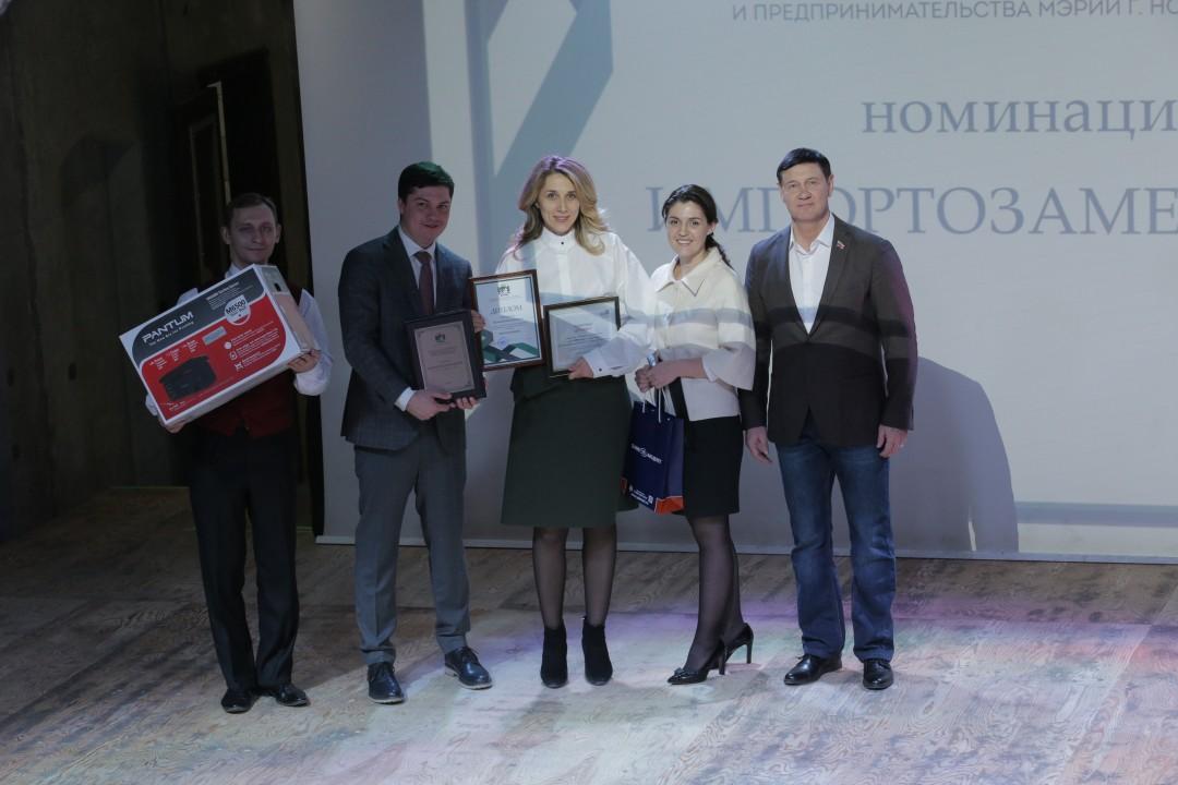 Фото пресс-центра мэрии Новосибирска