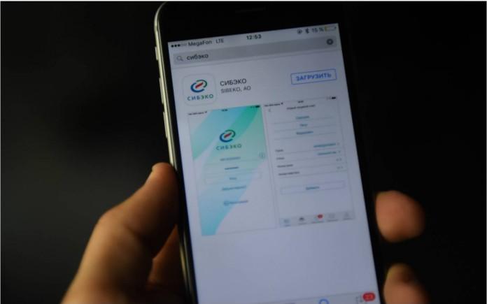 Миниатюра для: В мобильном приложении «СИБЭКО» внедрен сервис для юрлиц