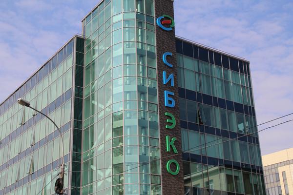 Миниатюра для: Сделка по приобретению «Сибэко» «Сибирской генерирующей компанией» пока не завершена