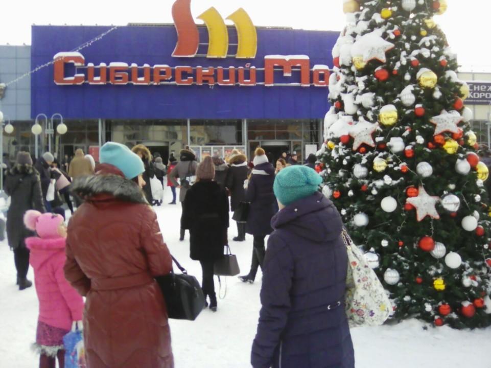 эвакуация в торговом центре