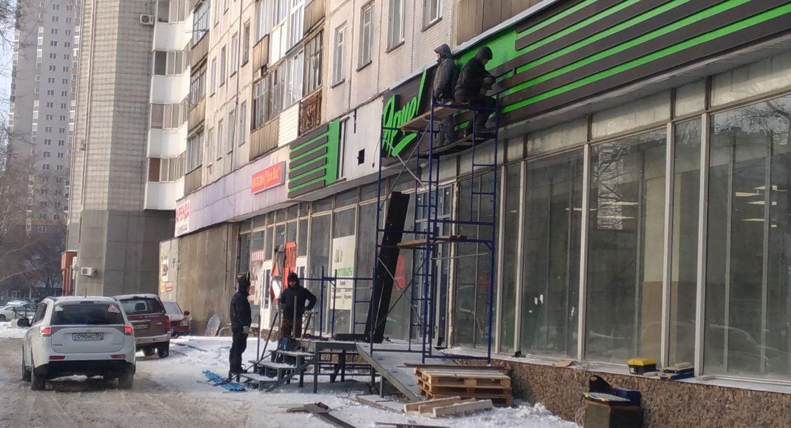 """""""Ярче"""" активно открывала новые точки в 2017 году в Новосибирске. Фото Александра Резникова"""