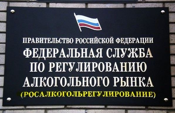Миниатюра для: Объем поступающих в бюджет Новосибирской области акцизов уменьшился из-за ситуации на алкогольном рынке