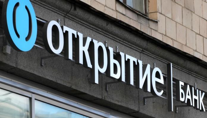 Миниатюра для: Банк России стал владельцем свыше 99,9% обыкновенных акций банка