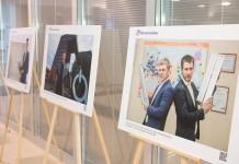 всероссийский форум «Территория бизнеса – территория жизни»
