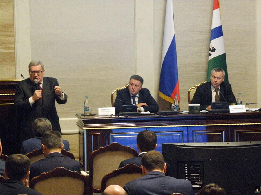 Стратегию развития Новосибирской области будут разрабатывать до осени