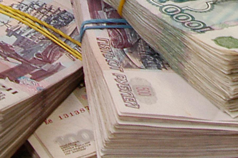 взять деньги в долг кемерово