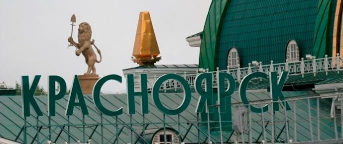 Миниатюра для: Между Красноярском и Новосибирском планируют запустить скоростные поезда
