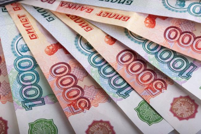 Подать онлайн заявку в восточный экспресс банк на кредит наличными