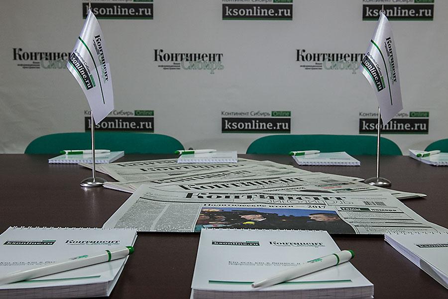 Круглый стол по выборам