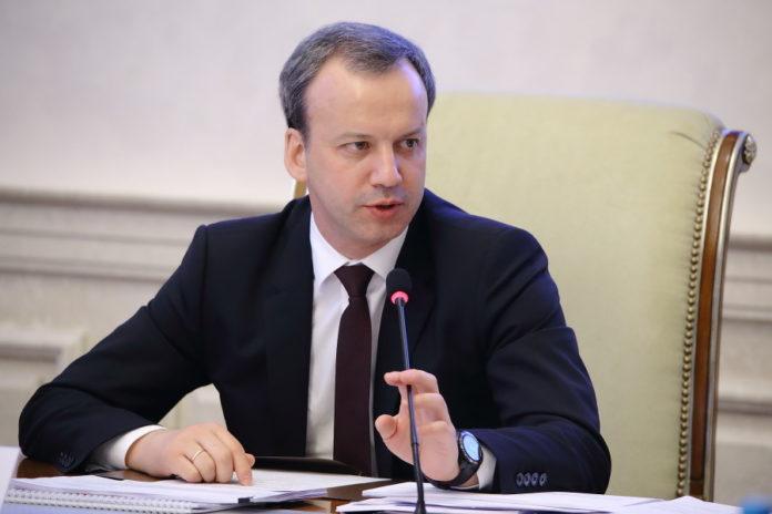 Миниатюра для: Аркадию Дворковичу представили три проекта программы реиндустриализации