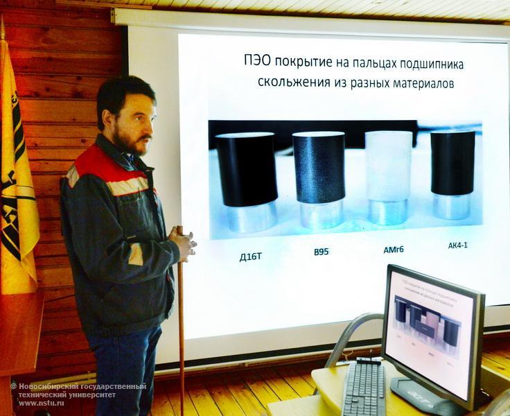 ВНовосибирске создали 1-ый вмире авиадвигатель целиком изалюминия