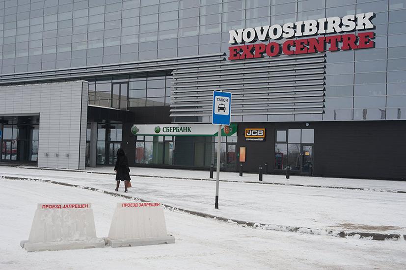 Где в Новосибирске будет построен ледовый дворец спорта? - Изображение