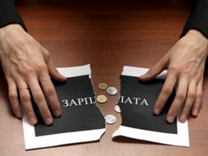 Директора компании вНовосибирске осудят зазадержку заработной платы 308 работникам