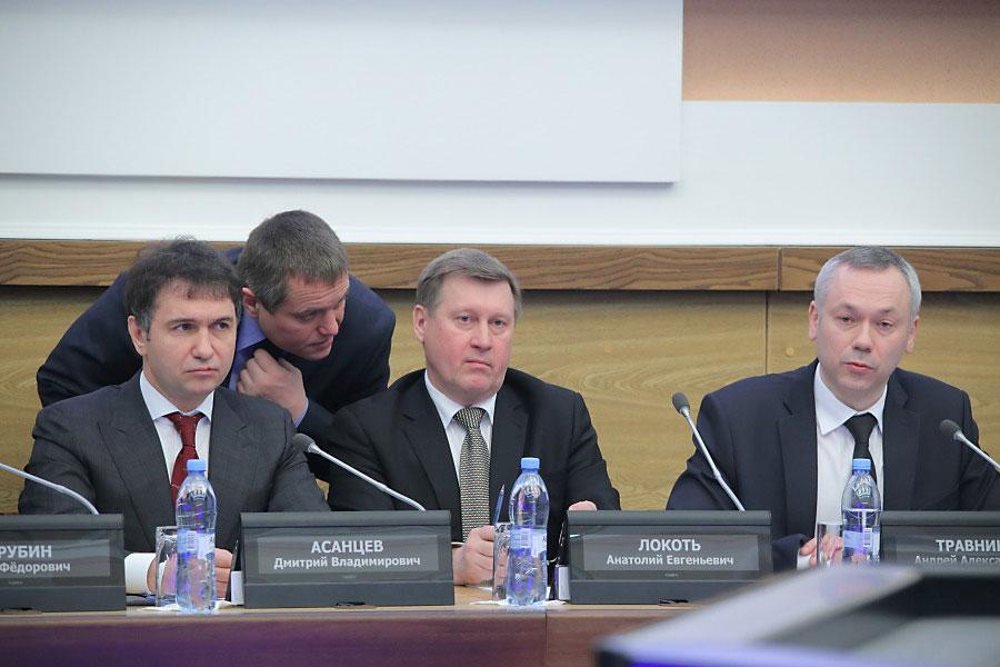 Дмитрий Асанцев, Анатолий Локоть, Андрей Травников