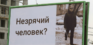 Пенсионеров Новосибирска научат искать друзей молодости через соцсети