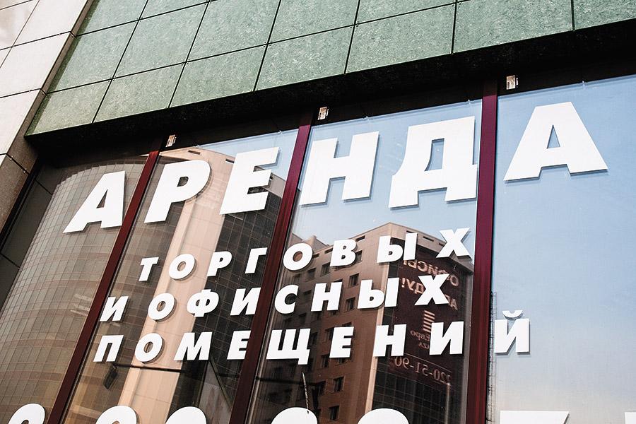 Рейтинг управляющих компаний в коммерческой недвижимости аренда офиса в красноярске по ул ленина