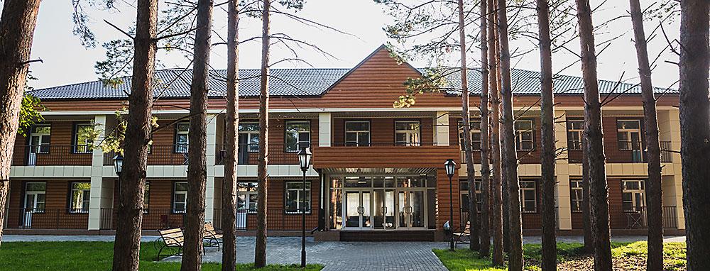 Новый корпус санатория «Доволенский»