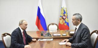 Владимир Путин и Андрей Травников