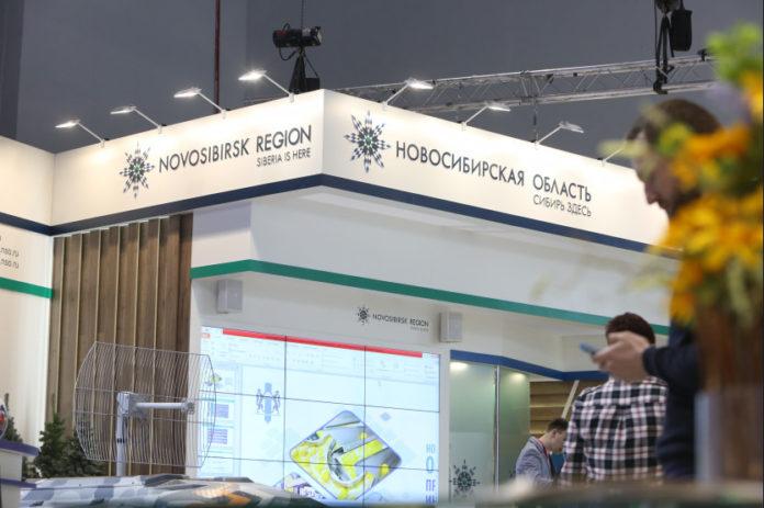 Миниатюра для: Андрей Травников встретится в Сочи с представителями крупного бизнеса