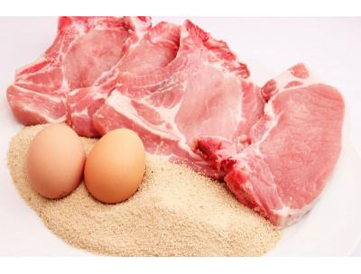 Миниатюра для: За 2017 год в Новосибирской области специалистами на утилизацию было направлено 711 тонн мяса