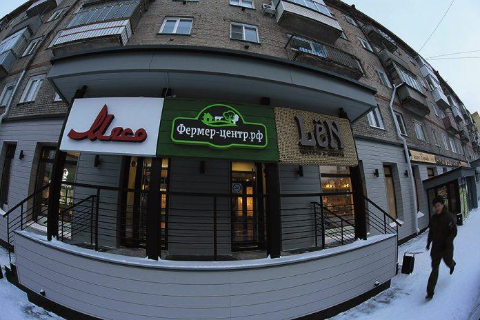 Миниатюра для: Группа компаний «Холидей» откроет 5 магазинов под брендом «Фермер-центр.рф»