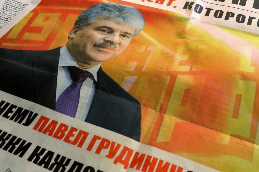 Грудинин уведомит ЦИК озакрытии иностранных счетов, сообщили вКПРФ