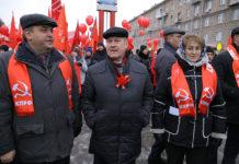 Кандидат в губернаторы Новосибирской области