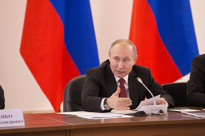 Миниатюра для: В Институте ядерной физики проходит совещание под руководством Владимира Путина