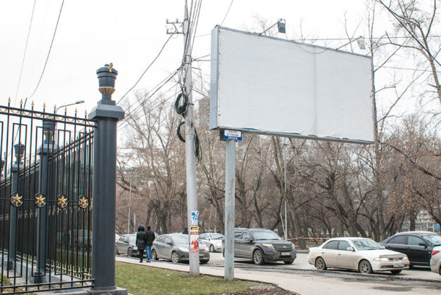 Конференции по рекламе 2016 в новосибирске