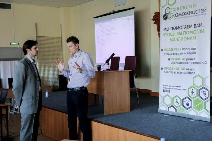 Миниатюра для: В Новосибирске пройдет открытая лекция для социальных предпринимателей
