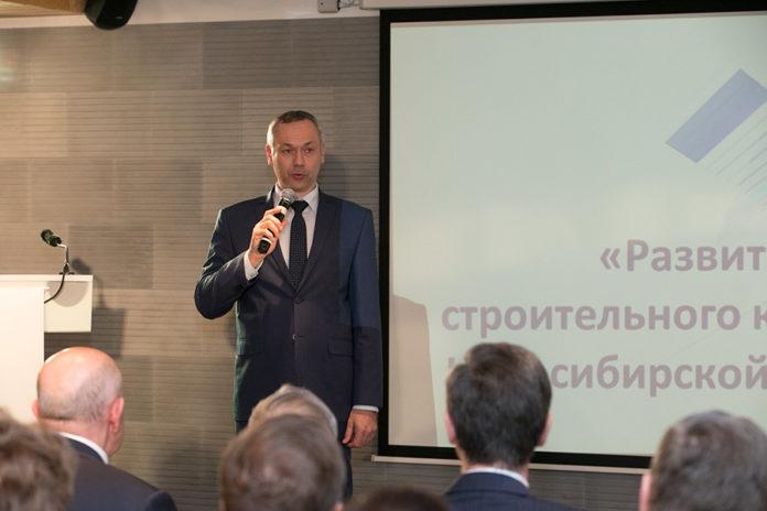 Миниатюра для: Андрей Травников призвал новосибирских строителей не драматизировать ситуацию на рынке