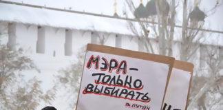Красноярский край может вернуться к модели прямых выборов мэров