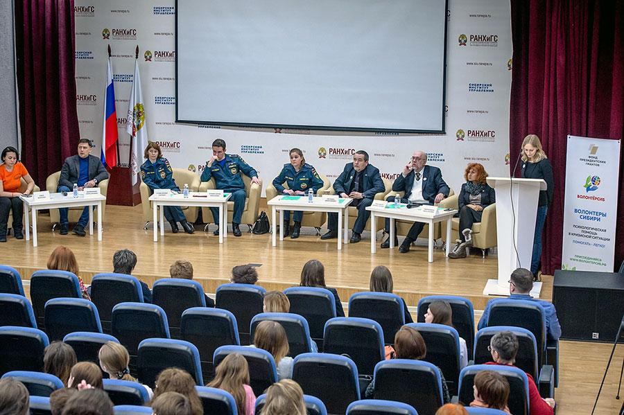 Волонтеры Сибири