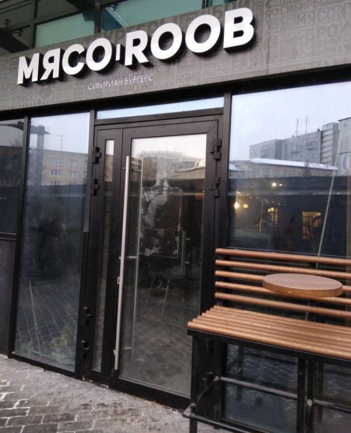 Миниатюра для: Новосибирская сеть бургерных «Мясоroob» выходит в Краснодар, Сочи и Хабаровск