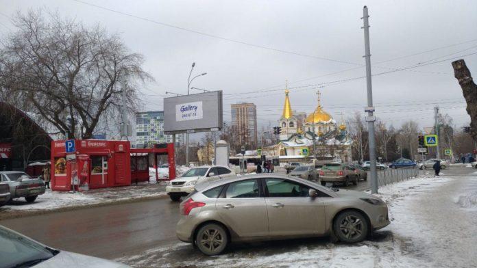Миниатюра для: УФАС принял решение отменить результаты очередного конкурса по наружной рекламе в Новосибирске
