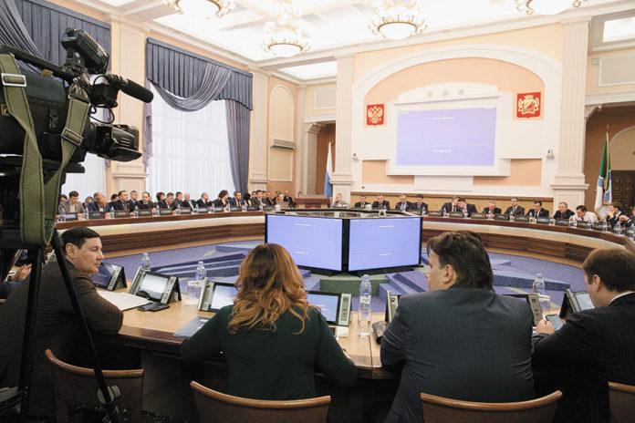сессия городского Совета Новосибирска