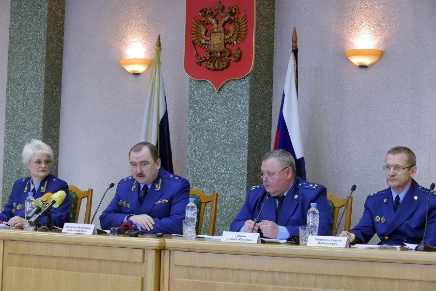 руководство прокуратуры НСО