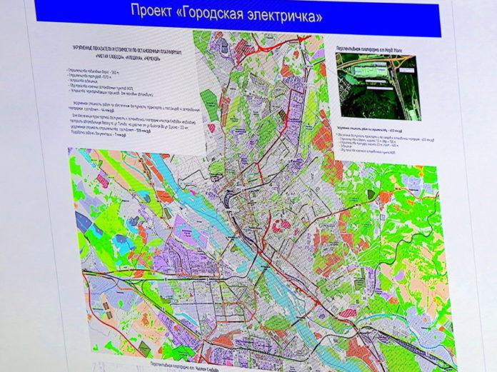 Городская электричка и строительство метрополитена