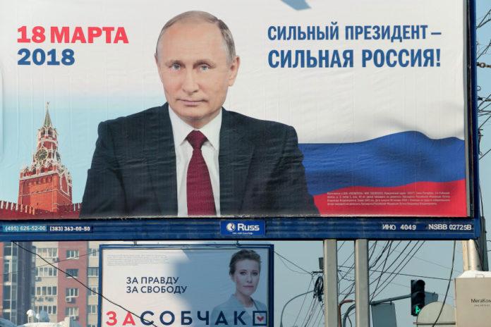 Сибирь голосует за Путина