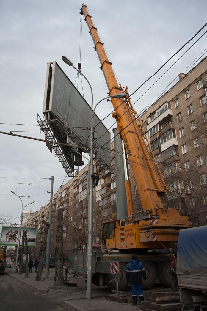Миниатюра для: В Новосибирске изменятся правила установки наружной рекламы