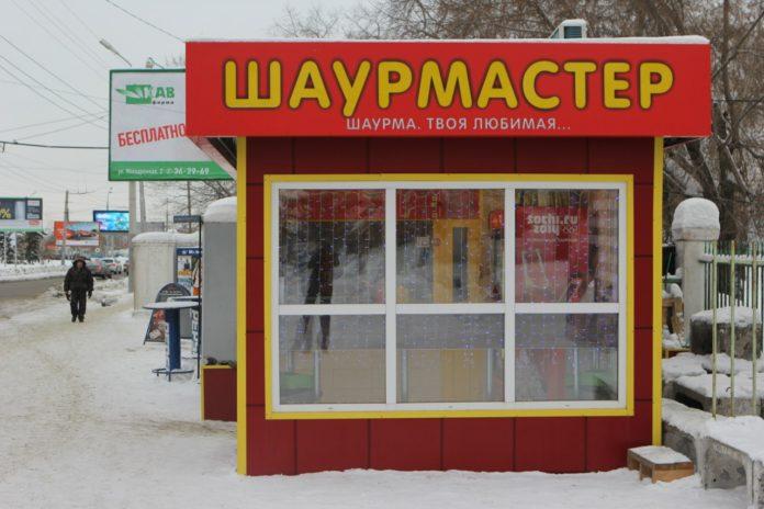 Миниатюра для: Омский конкурент «Дяди Дёнера» выйдет в Новосибирск